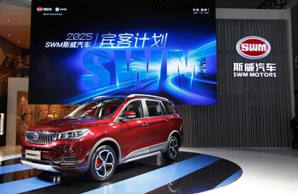 ​Development Vision of SWM Motors Released New-style Cars Assembling on Guangzhou International Auto