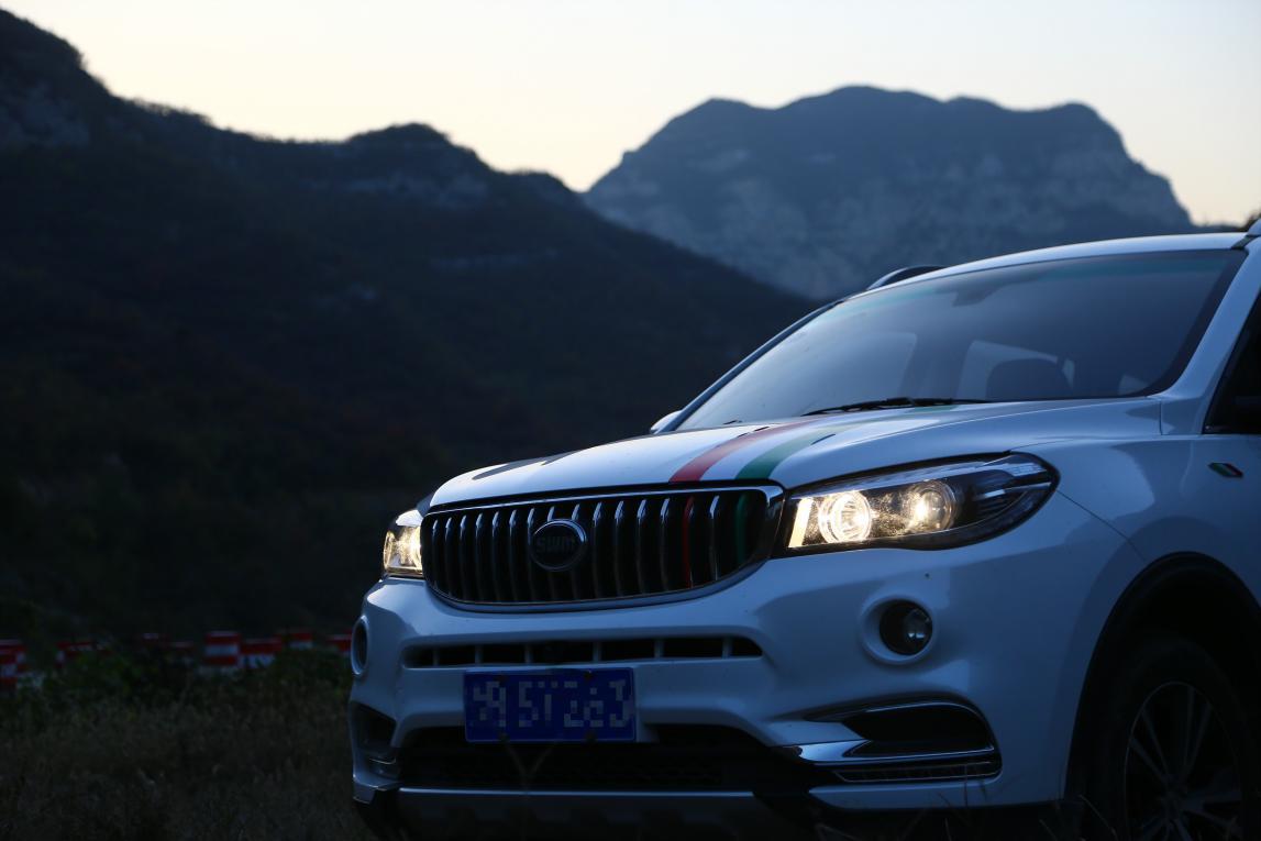 swm斯威汽车x7 vip车主自驾游丨我们在太行山上